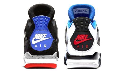 "【Nike】30周年記念モデル Air Jordan 4 ""What The 4"" が11月23日に発売予定"