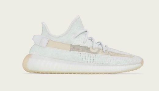 【adidas】YEEZY BOOST 350 V2 に新色