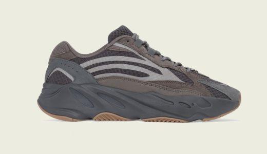 【adidas】YEEZY BOOST 700 新色