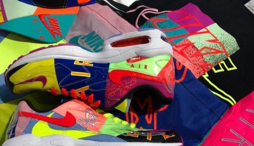 【Nike】AIR MAX 2 LIGHT atmosが3月10日に500足限定で先行発売予定