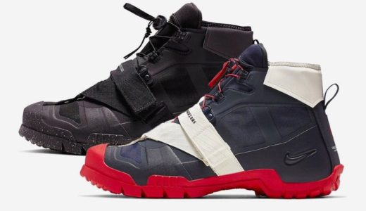 【Nike × UNDERCOVER】コラボSFB Mountainが4月15日に発売予定