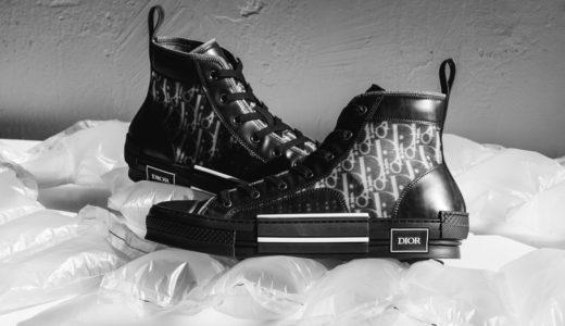 "【Dior】ハイエンドスニーカーB23 ""Black Oblique"" が4月5日に発売予定"