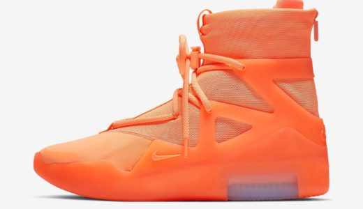 "【Nike × Fear of God】Air Fear of God 新色 ""Orange Pulse""が6月1日に発売予定"