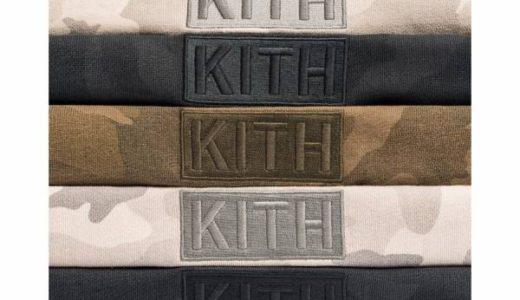 【KITH】MONDAY PROGRAM BOX LOGOフーディーが3月11日に発売予定
