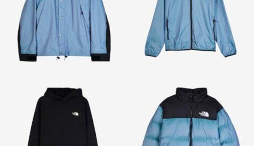 【The North Face】1990〜1996モデル IridescentカラーのNuptse Jacketなどが4月1日/4月10日に発売予定