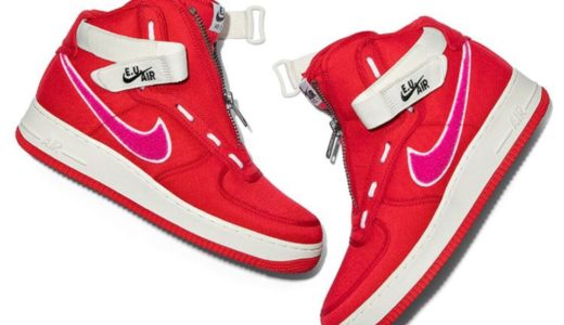 【Emotionally Unavailable × Nike】Air Force 1 High が3月14日に発売予定