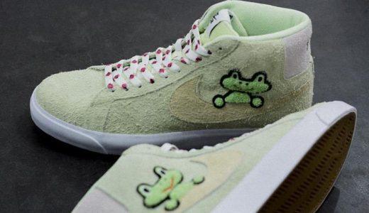 【Frog Skateboards × Nike Sb】BLAZER MID QSが3月16日(土)に発売予定