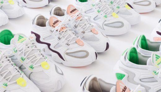 【KITH × adidas】MONDAY PROGRAM コラボスニーカーが3月18日に発売予定