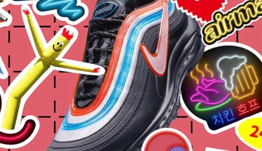 "【Nike】Air Max 97 ""Neon Seoul"" by GWANG SHINが4月13日に発売予定"