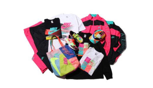 "【Nike × atmos】""1994 COLLECTION""が3月23日(土)に発売予定"