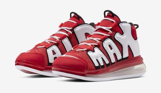 【Nike】シカゴカラーのAir More Uptempo 720が2019年4月12日に発売予定