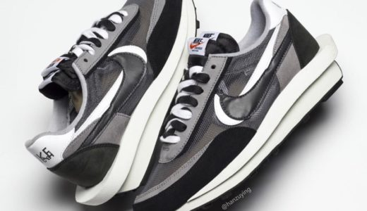 【SACAI × Nike】LDWaffle