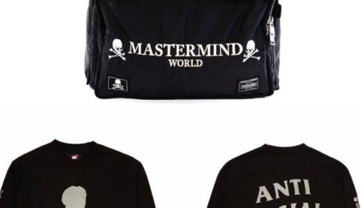 【mastermind × Anti Social Social Club】TOKYO店 1周年を記念した限定アイテムが3月29日に発売予定