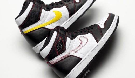 "【Nike】Air Jordan 1 High OG Defiant ""Tour Yellow""が7月27日に発売予定"