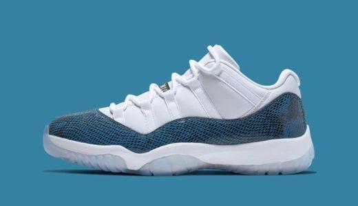 【Nike】Air Jordan 11 Low