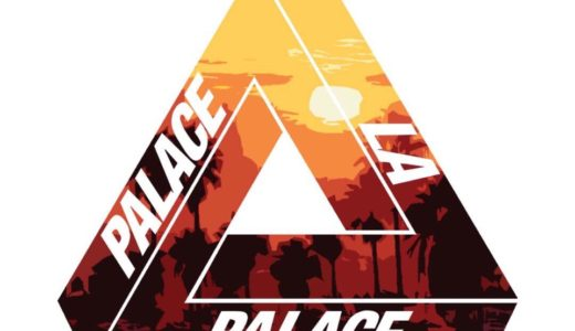 【PALACE SKATEBOARDS】LAに新たなオフィシャルストアが4月26日にオープン予定