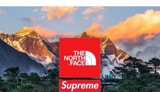 【Supreme】2019SSに今季2度目となるThe North Faceコラボが発売予定と噂