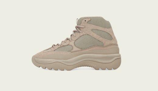 【adidas】YEEZY DESERT BOOT