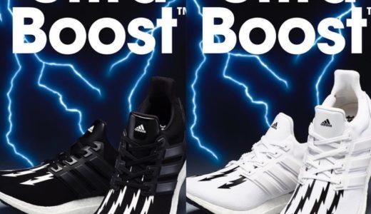 【adidas × NEIGHBORHOOD】稲妻柄のコラボ ULTRABOOSTが4月27日に発売予定