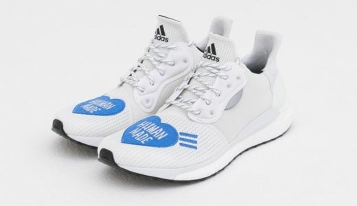 【HUMAN MADE® × adidas】コラボスニーカー PHARRELL SOLAR HUが5月3日に発売予定