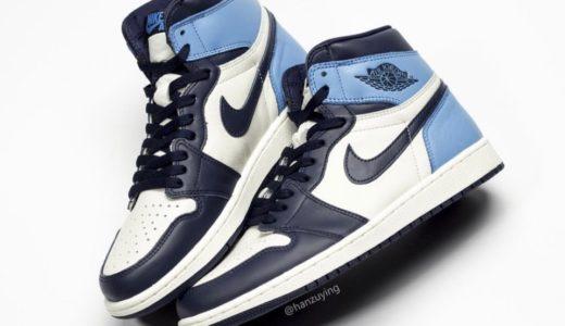 """【Nike】Air Jordan 1 Retro High OG """"Obsidian"""" が8月17日に発売予定"""