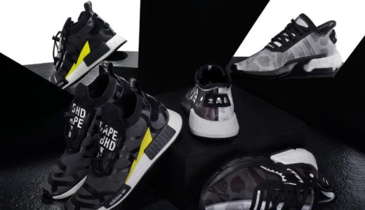 【adidas × BAPE®︎ × NEIGHBORHOOD】POD-S3.1とNMD STLTが4月19日に発売予定