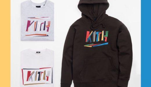 【KITH】2019年17弾目となるMONDAY PROGRAM が4月29日に発売予定