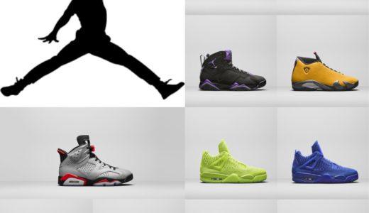 【Nike】JORDAN BRANDから2019 Summer Preview が公開 新作AJの発売日をチェックしよう