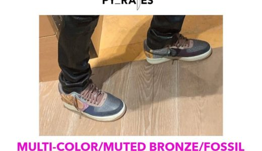 【Travis Scott × Nike】コラボ Air Force 1 Lowが2019年10月に発売予定か
