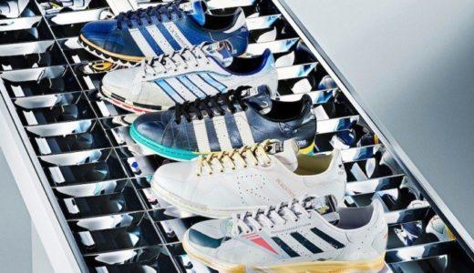 【adidas by Raf Simons】トリックアートにインスパイアされたフットウェアが4月12日/5月17日に発売予定