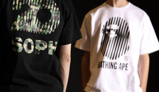 【SOPH.20 × A BATHING APE®】20周年記念コラボTシャツが4月19日に発売予定