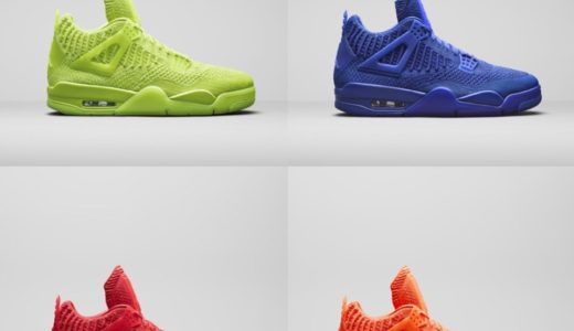 【Nike】Air Jordan 4 Flyknit Collection 4カラーが6月14日/7月20日に発売予定