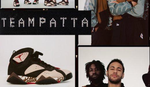 【Patta × Nike】Air Jordan 7 Retro OG SPが2019年5月18日より発売予定