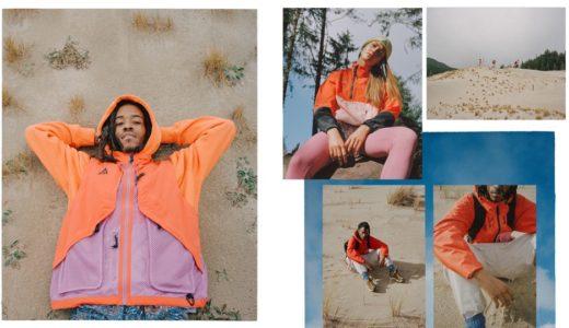 【Nike ACG】2019S/Sコレクション第1弾が4月20日(土)に発売予定