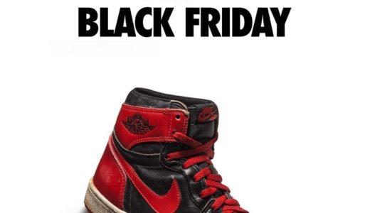 "【Nike】Air Jordan 1 High OG ""Bred""が2019年11月29日に復刻予定か"