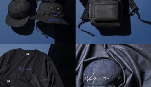 【Yohji Yamamoto × New Era】2019 S/S最新コレクションが4月17日(水)に発売予定
