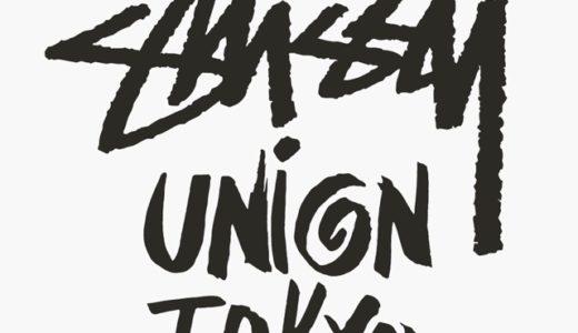 【Stussy × UNION TOKYO】最新コラボコレクションが4月20日(土)に発売予定
