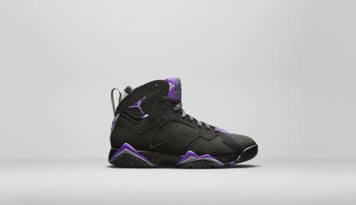"【Nike】Air Jordan 7 ""Ray Allen"" が6月1日(土)に発売予定"