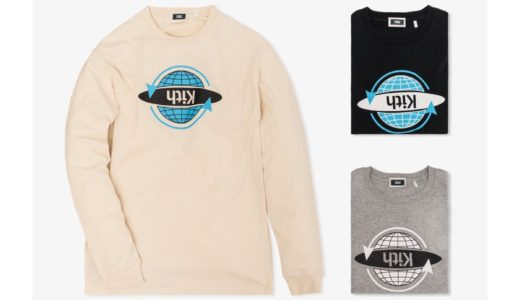【KITH】MONDAY PROGRAM Worldwide L/S Teeが4月1日に発売予定