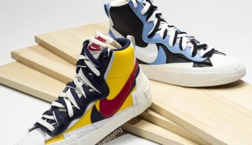 【Sacai × Nike】Blazer with Dunkが5月2日に発売予定