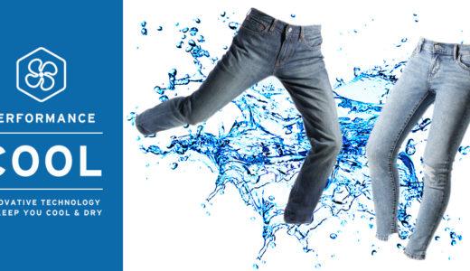 """【Levi's】夏でも快適に履けるジーンズ""""COOL SERIES(クールシリーズ)""""が好評発売中"""