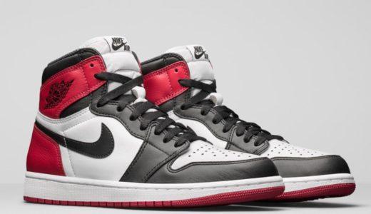 """【Nike】Air Jordan 1 Retro High OG Satin """"Black Toe""""が8月31日に発売予定"""
