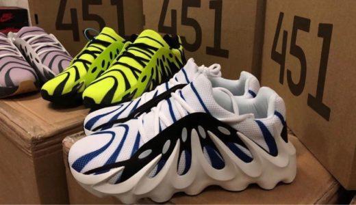 【adidas】Kanye Westが手掛ける最新スニーカー YEEZY 451が2019年末に発売予定か