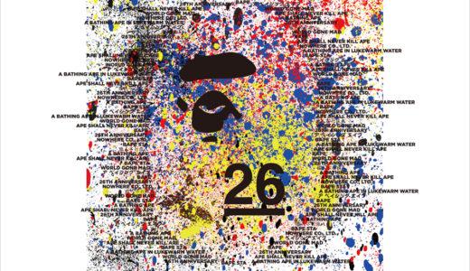 【A BATHING APE®】26周年を記念したアニバーサリーアイテムが4月6日(土)に発売予定