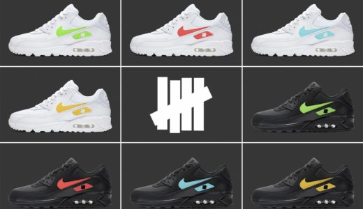 【UNDEFEATED × Nike】コラボ Air Max 90全8カラーが2019年秋に発売予定か