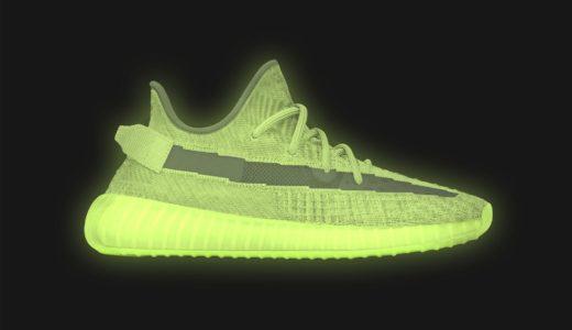 【adidas】暗闇で光るYEEZY BOOST 350 V2