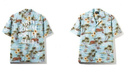 【Anti Social Social Club】夏を彩るロゴ入りアロハシャツが4月7日に発売予定
