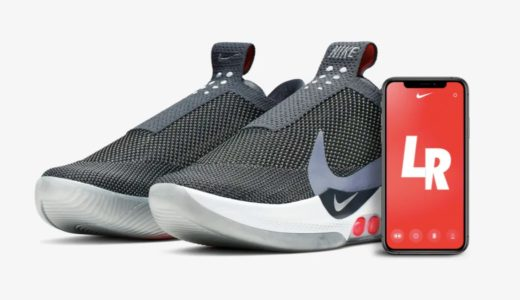 "【Nike】スマートスニーカー ADAPT BB ""THE FUTURE OF THE GAME""が4月27日に発売予定"