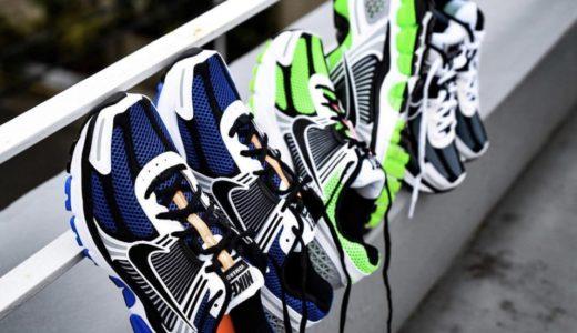 【Nike】Zoom Vomero 5 SE SP Collection 新カラー3色が4月18日に発売予定