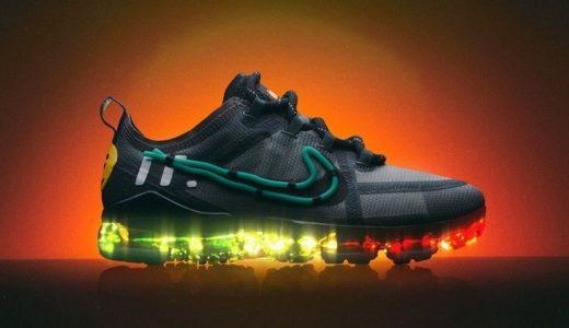 【Nike × Cactus Plant Flea Market】コラボAir VaporMax 2019が5月14日に発売予定